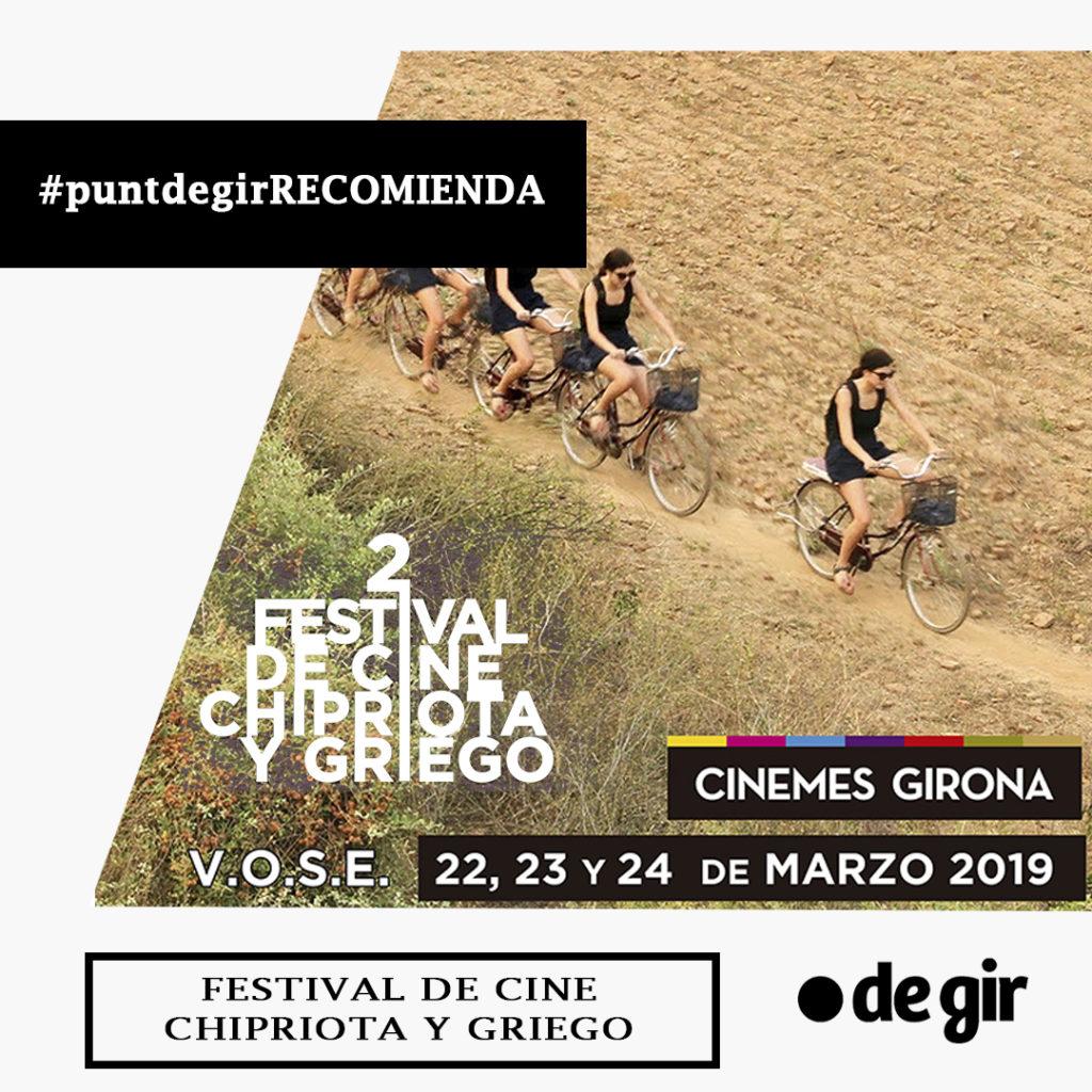recomendación de la semana festival cine chipriota y griego 1024x1024 - PUNT DE GIR RECOMIENDA