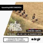 recomendación de la semana festival cine chipriota y griego 150x150 - PUNT DE GIR RECOMIENDA