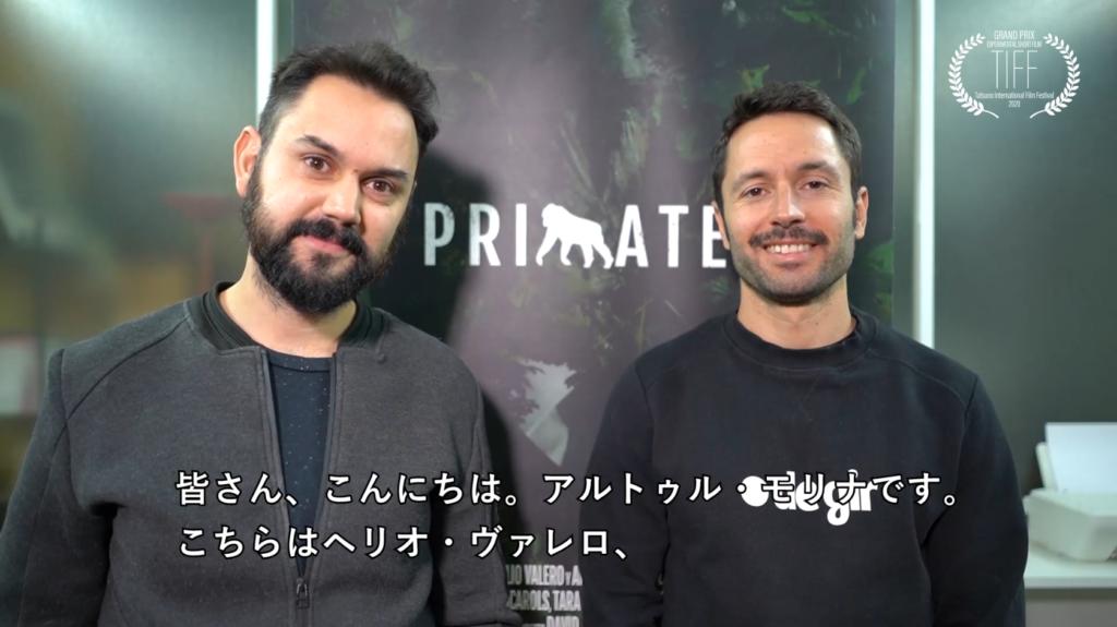 ganadores grand prix tatsuno film fest primates